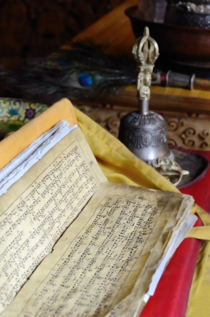 20161956 - ancient tibetan buddhist prayer book